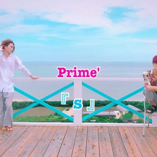 Prime'